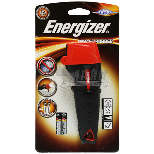 Ліхтар ручний на батарейках ENERGIZER Impact Rubber 2AAA tray RBR23AN1