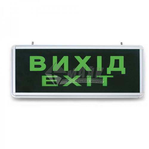 Свiтильник аварійний вказівник світлодіодний акумуляторний Feron EL50 Вихід 0,3Вт зелений