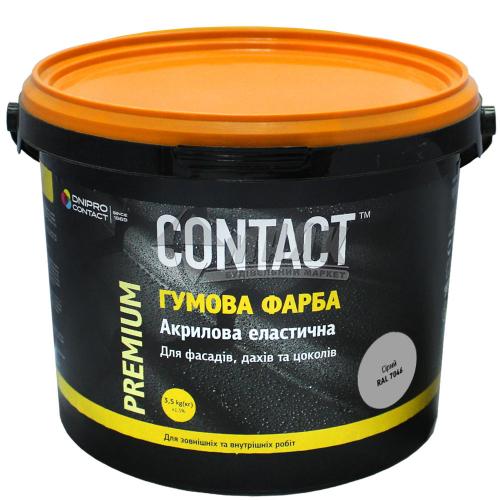 Фарба гумова CONTACT акрилова 3,5 кг RAL 7046 сіра