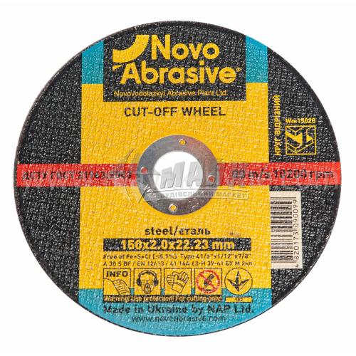 Диск абразивний відрізний по металу Novoabrasive A30S BF 150×2,0×22,23 мм