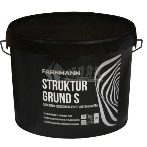 Ґрунтувальна фарба Farbmann Struktur Grund S база AP силіконова 9 л