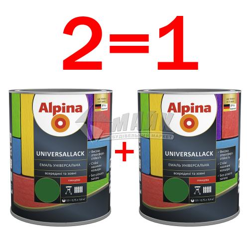 Емаль алкідна ALPINA UNIVERSALLACK 0,75 л + 0,75 л зелена глянцева 2 за ціною 1