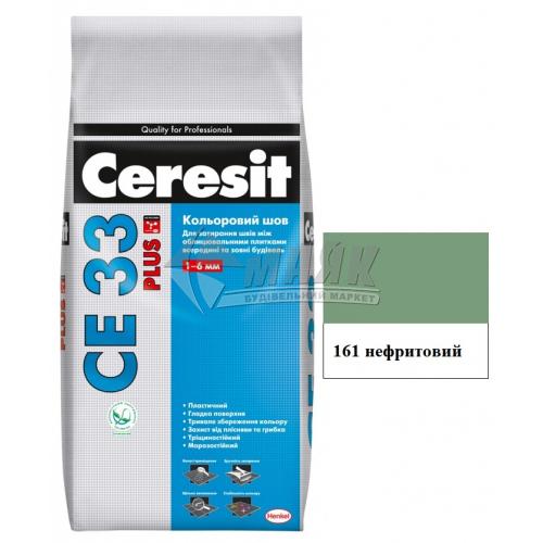 Фуга (затирка) Ceresit CE 33 Plus до 6 мм 2 кг 161 нефритовий