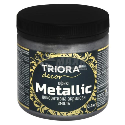 Фарба декоративна TRIORA Metallic 0,4 кг 923 графіт