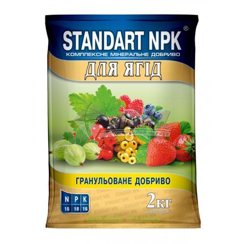 Комплексне мінеральне добриво гранульоване Standart NPK для ягід 2 кг