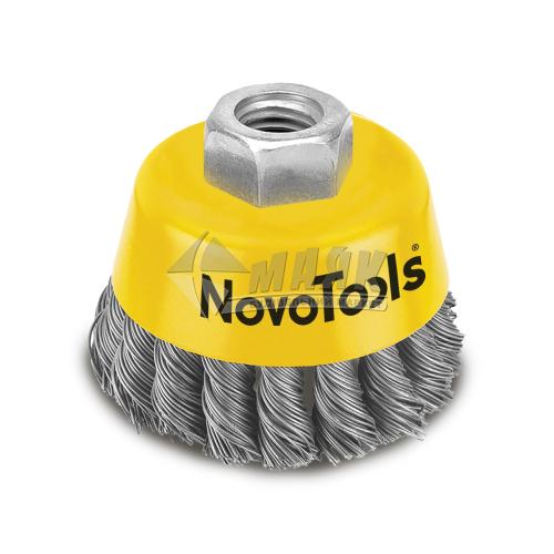 Щітка дротяна чашка NovoTools 75 мм плетений сталевий дріт