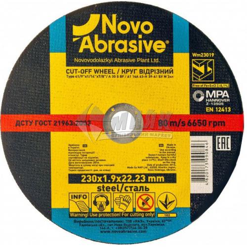 Диск абразивний відрізний по металу Novoabrasive A30S BF 230×1,9×22,23 мм