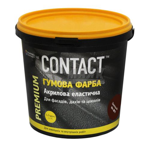 Фарба гумова CONTACT акрилова 1,2 кг RAL 8017 шоколадна