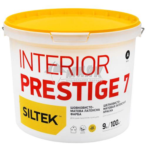Фарба інтер'єрна Siltek Interior Prestige 7 база А латексна 9 л біла шовковисто-матова