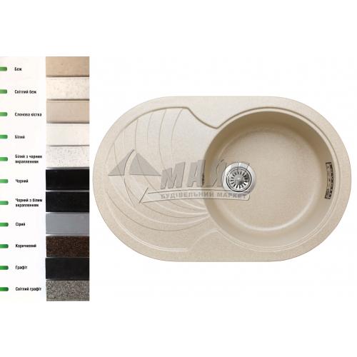 Мийка кухонна гранітна овальна Lavelli Рев'єра з полицею 780×500 мм білий з чорним вкрапленням