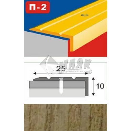 Планка поріжна ламінована КСК Профіль П-2 кутова 23×9×1800 мм дуб кавовий