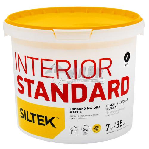 Фарба інтер'єрна Siltek Interior Standart база А латексна 7 кг біла глибокоматова