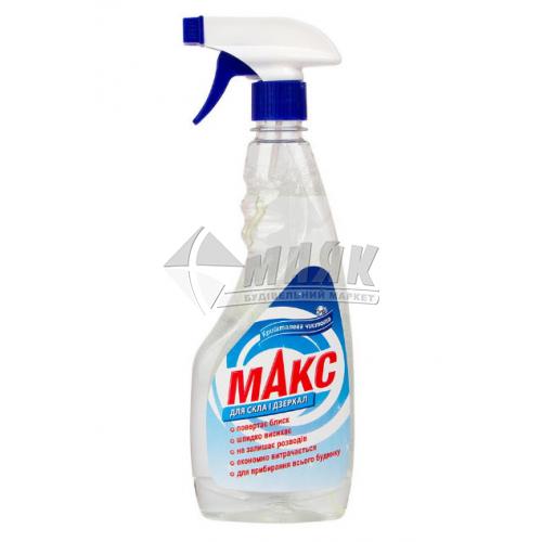 Засіб для миття скла і дзеркал МАКС 500 мл