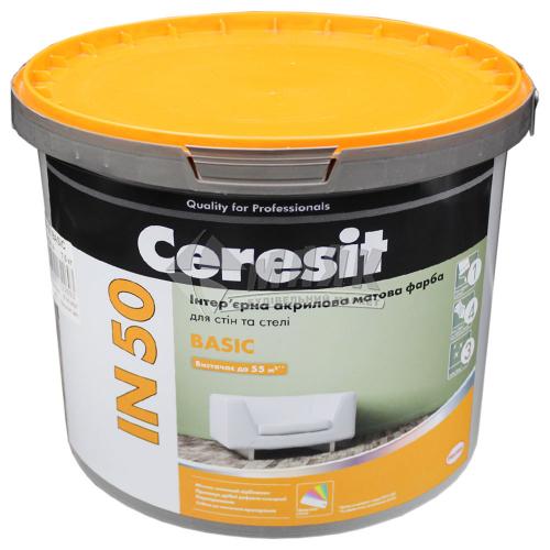 Фарба інтер'єрна Ceresit IN 50 Basic база А акрилова 7,5 кг біла матова