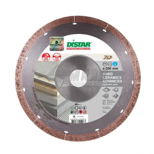 Диск алмазний відрізний DiStar 1A1R Hard Ceramics Advanced 200×1,3×10×25,4 мм суцільний