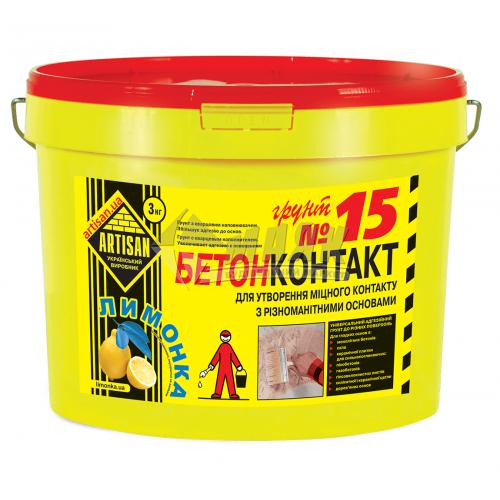 Ґрунтовка Artisan 15 Бетонконтакт 3 кг
