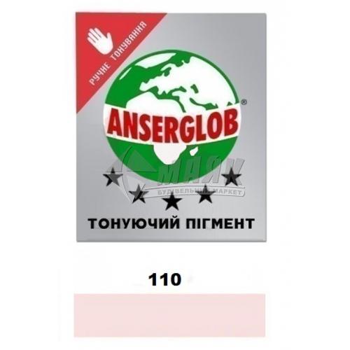 Пігмент для фуги (затирки) Anserglob 50 г 110 тілесний