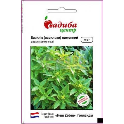 Насіння Садиба Центр Hem Zaden Базилік (васильки) зелений лимонний 0,5 г