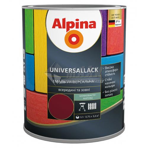 Емаль алкідна ALPINA UNIVERSALLACK 0,75 л червоно-коричнева шовковисто-матова