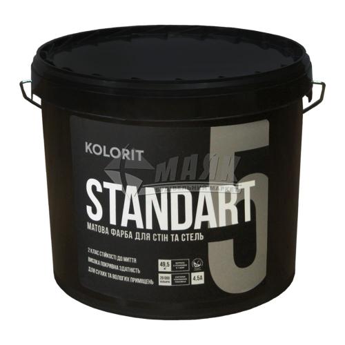 Фарба інтер'єрна Kolorit Standart 5 база А акрилова 4,5 л біла матова