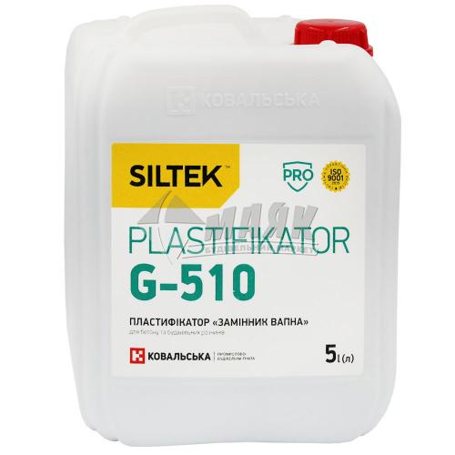 Добавка до бетону (пластифікатор) Siltek Plastifikator G-510 Замінник Вапна 5 л