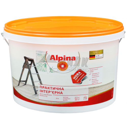Фарба інтер'єрна ALPINA Практична акрилова 3,5 кг біла матова