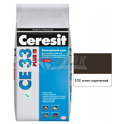Фуга (затирка) Ceresit CE 33 Plus до 6 мм 2 кг 131 темно-коричневий