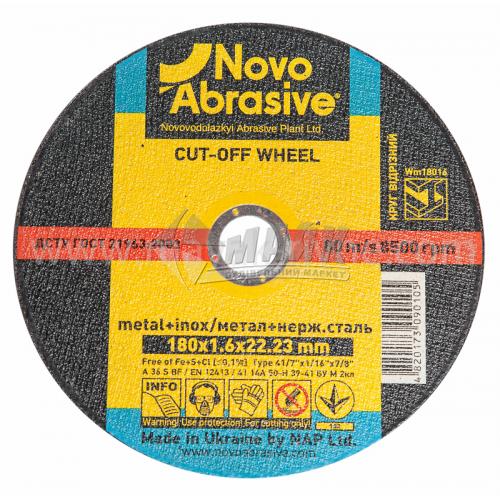 Диск абразивний відрізний по металу Novoabrasive A36S BF 180×1,6×22,23 мм
