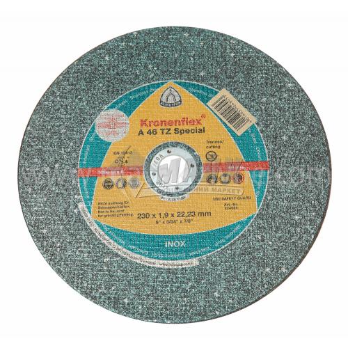 Диск абразивний відрізний по металу Klingspor Kronenflex A 46 TZ Special 230×1,9×22,23 мм