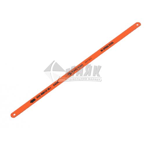 Пиляльне полотно для ножівки по металу TACTIX HSS 12×300 мм
