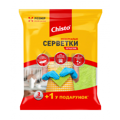 Серветки для прибирання віскоза Chisto ПРАКТИК універсальна 3+1 шт