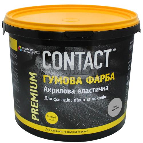 Фарба гумова CONTACT акрилова 6 кг RAL 7046 сіра