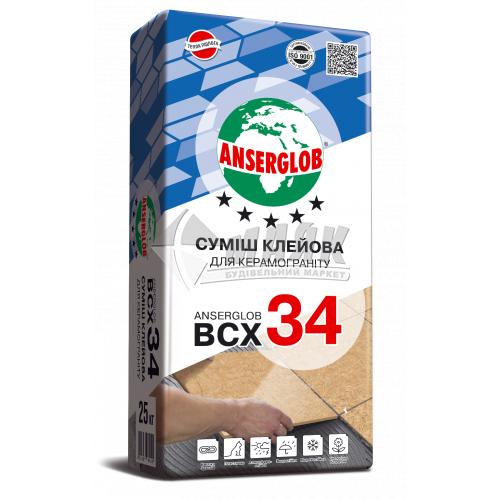 Клей для керамограніту Anserglob BCX 34 25 кг