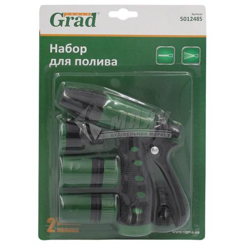 """Набір поливочний пластиковий Grad пістолет 2 режими з комплектуючими 1/2"""""""