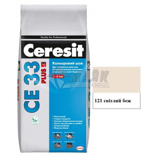 Фуга (затирка) Ceresit CE 33 Plus до 6 мм 2 кг 121 світлий бежевий