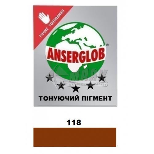 Пігмент для фуги (затирки) Anserglob 50 г 118 коричневий
