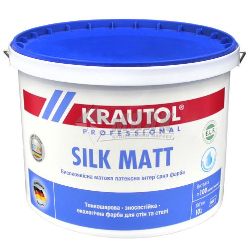 Фарба інтер'єрна KRAUTOL Silk Matt база 1 латексна 10 л біла матова
