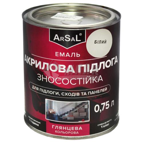 Емаль для підлоги Arsal акрилова 0,75 л біла