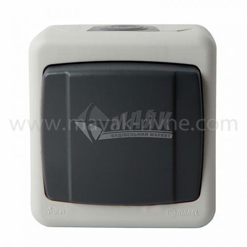 Вимикач одноклавішний Makel NEW IP44 зовнішній сірий