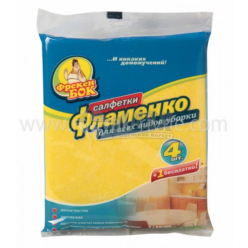 Серветки для прибирання віскоза Фрекен Бок Фламенко 4+2 шт