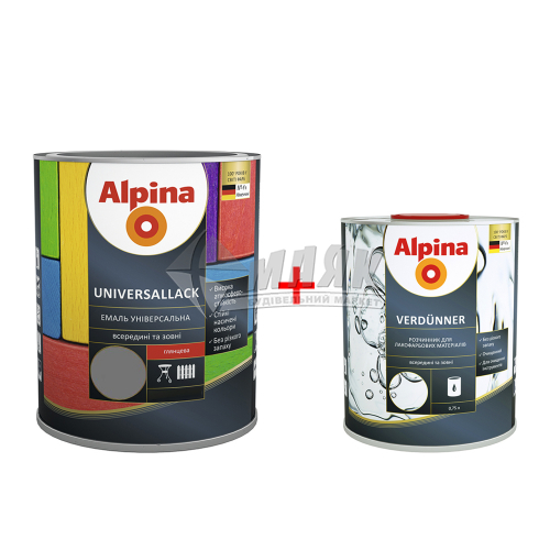 Емаль алкідна ALPINA UNIVERSALLACK 2,5 л сіра глянцева + Розчинник ALPINA VERDUNNER 0,75 л