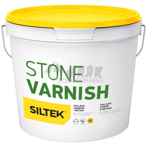 Лак для каменю та бетону Siltek Stone Varnish для внутрішніх та зовнішніх робіт 2,5 л глянцевий