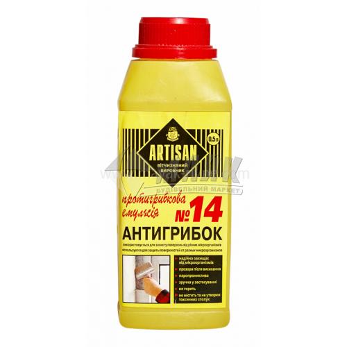 Протигрибковий засіб Artisan 14 0,5 л