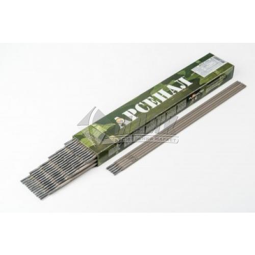 Електроди зварювальні Арсенал АНО-21 АРС 4 мм 5 кг