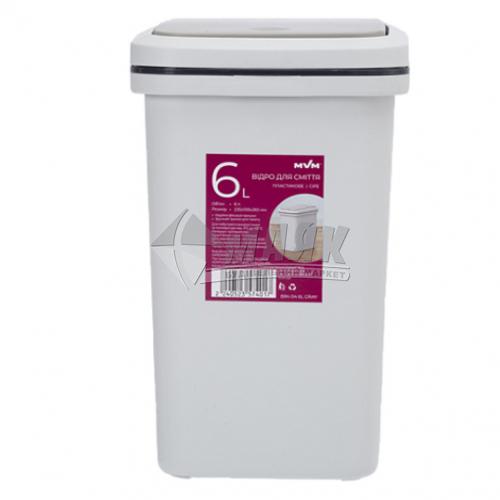 Відро для сміття MVM BIN-04 235×159×265 мм 6 л пластикове сіре