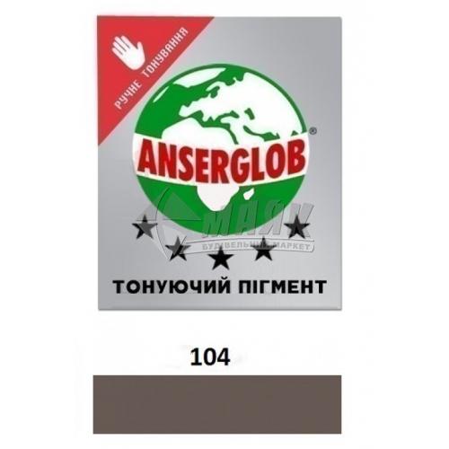 Пігмент для фуги (затирки) Anserglob 50 г 104 сажа