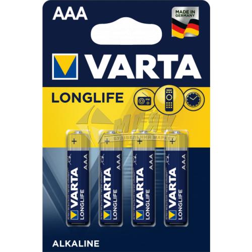 Батарейки VARTA Longlife AAA Alkaline лужні 4 шт
