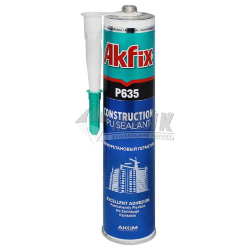 Герметик поліуретановий Akfix P635 310 мл коричневий