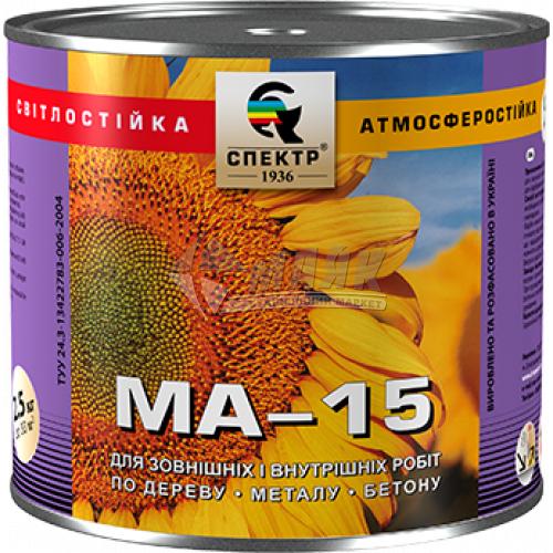 Емаль олійна Спектр МА-15 2,5 кг 2 жовта