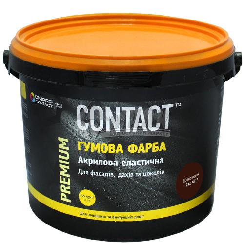 Фарба гумова CONTACT акрилова 3,5 кг RAL 8017 шоколадна